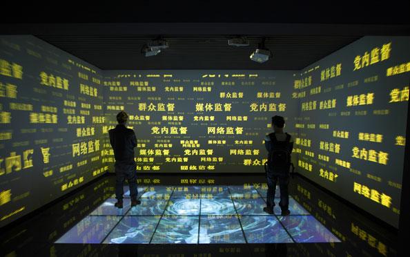宁波公安廉政教育基地